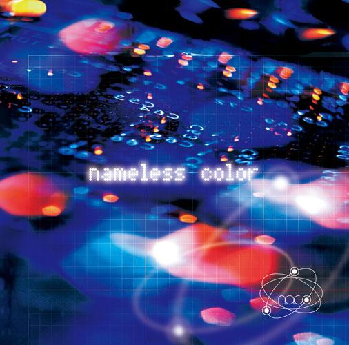 naco / nameless color