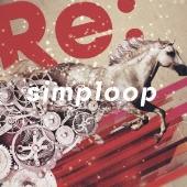 simploop / Re: